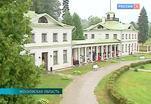 В усадьбе Середниково отметили 200-летие со дня рождения Михаила Лермонтова