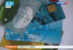 Кредитный дисконт: мошенники перебрались в магазины