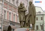 В столице открыли памятник Станиславскому и Немировичу-Данченко