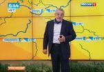 Россию ожидает вторая волна бабьего лета и ранние заморозки