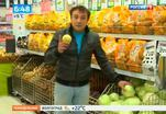 Продуктовую инфляцию сдерживают только овощи