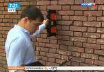 Новый прибор поможет видеть сквозь стены