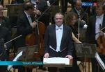 В Японии завершается гастрольный тур Мариинского оркестра