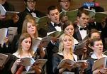 Торжественная месса Бетховена прозвучала в Доме музыки в Москве