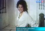 Ушла из жизни Елена Образцова
