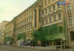 В Москве начался снос ансамбля доходных домов Привалова