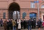 На Поварской открыли мемориальную доску в честь Натальи Кончаловской