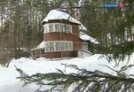 Сергей Нарышкин посетил дом-музей Бориса Пастернака в Переделкино