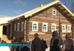 Открыт первый в России дом-музей нобелевского лауреата