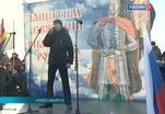 Уволен директор Новосибирского театра оперы и балета Борис Мездрич