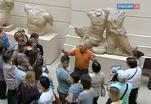 Пушкинский музей отметил день рождения