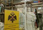 Вопрос места установки памятника князю Владимиру в Москве рассмотрят в июле