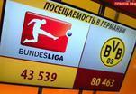 Самые посещаемые матчи сезона 2014-2015