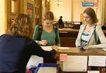 Продолжается приём документов в МГУ
