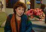 Певица Елена Камбурова отметила юбилей