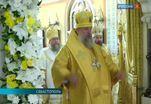 Православный мир празднует День Крещения Руси