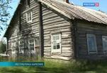 В Карелии возрождают историческую деревню Гафостров