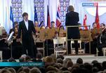 Открылся Конкурс молодых вокалистов Елены Образцовой