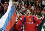 Александр Овечкин станет факелоносцем олимпийского огня