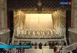 Ученики Академии имени Вагановой впервые вышли на большую сцену