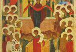 Православные верующие отмечают праздник Покрова Пресвятой Богородицы