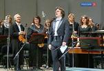 Академический оркестр русских народных инструментов имени Некрасова отмечает 70-летие