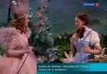 Платье Дороти из картины