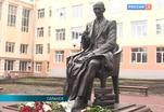 Памятник Михаилу Бахтину открыт в Мордовии