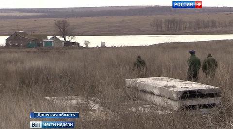 Украинские силовики похитили донбасского рыбака