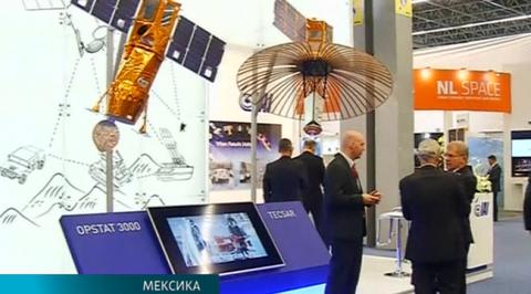 На Международном конгрессе по астронавтике представили проект по колонизации Марса