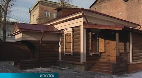 Музей Валентина Распутина в Иркутске откроется в марте