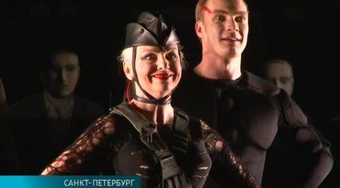 На сцене Александринки состоялась премьера спектакля