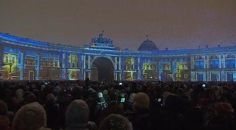 Эрмитаж отметил 250-летие грандиозным 3D-шоу