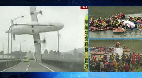 На Тайване рухнул пассажирский самолет