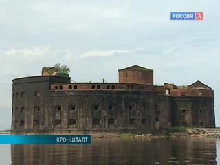 Форты Кронштадта спасают от разрушения