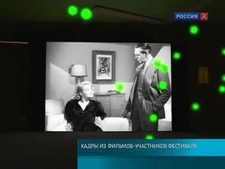 В Москве появился Международный кинофестиваль экспериментального кино
