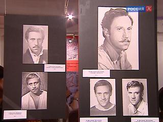 Выставку в Музее на Таганке посвятили работам Владимира Высоцкого в кино