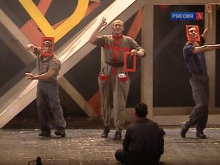 Роман Виктюк представил премьеру спектакля