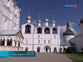 Ростовские колокольные звоны собираются внести в список наследия ЮНЕСКО