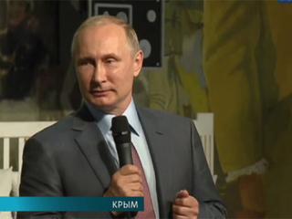Владимир Путин посетил молодежный образовательный форум