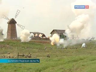 Гумбинненское сражение 1914 года воссоздали под Калининградом