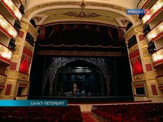 260 лет назад был основан Александринский театр
