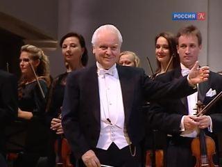 Оркестр Московской филармонии дал юбилейный концерт в Зале Чайковского