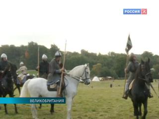 В Англии отметили 950-летие со дня Битвы при Гастингсе