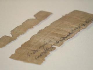 Древнейшая рукопись с упоминанием Иерусалима на иврите обнаружена в Израиле