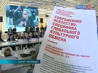 На V Культурном форуме в Петербурге обсуждают вопросы, актуальные для всего мирового сообщества
