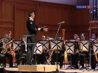 Оркестр имени Римского-Корсакова ВМФ России исполнил сочинения Штрауса