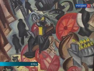 Елецкий краеведческий музей атрибутировал две работы русских авангардистов
