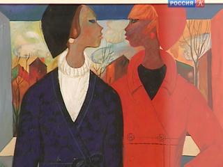 Третьяковка на Крымском Валу предлагает совершить путешествие в эпоху