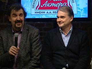 Артисты театра и кино поздравляют Дом актера с юбилеем